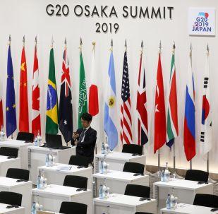 La cumbre del G20 en Osaka
