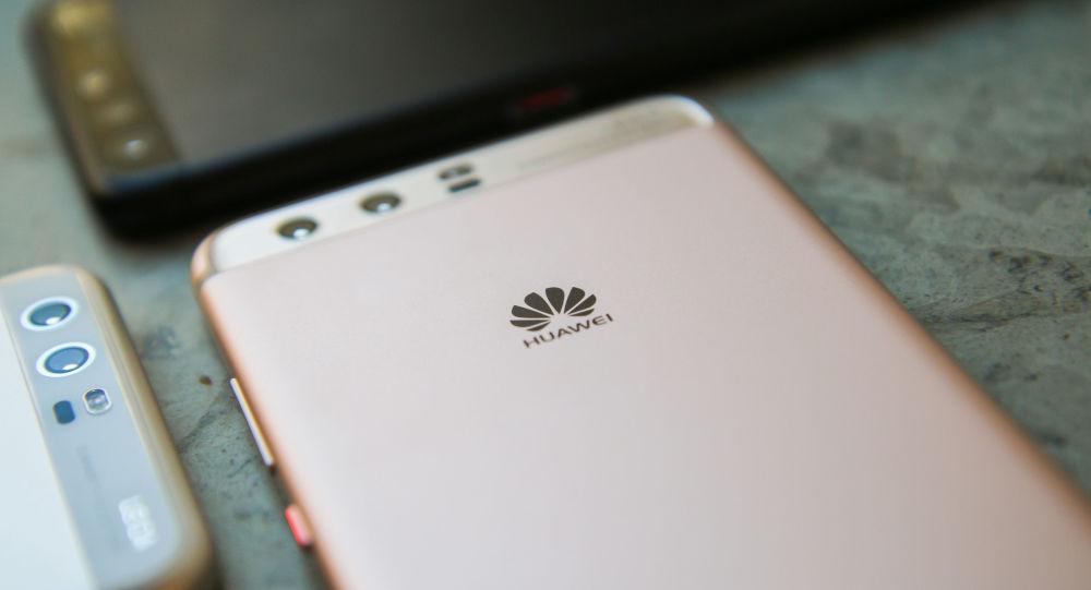 Un teléfono de Huawei (archivo)