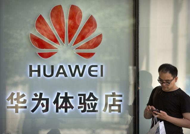 Una tienda de Huawei en China