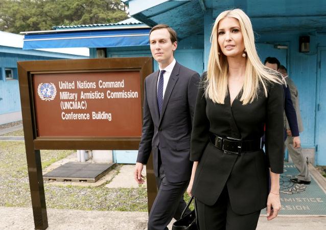 Ivanka Trump visita Corea del Norte