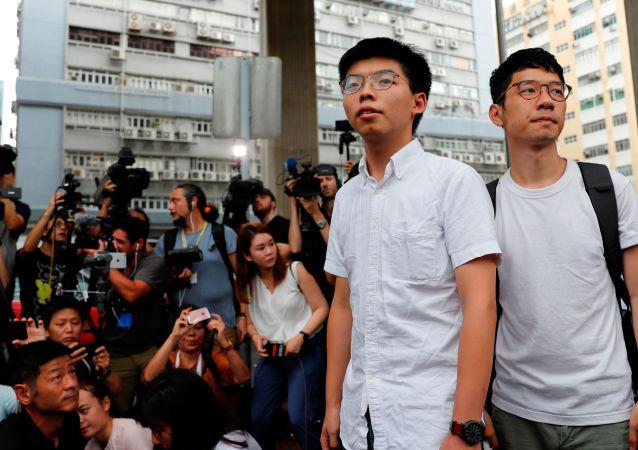 Estudiantes de Hong Kong tras las protestas