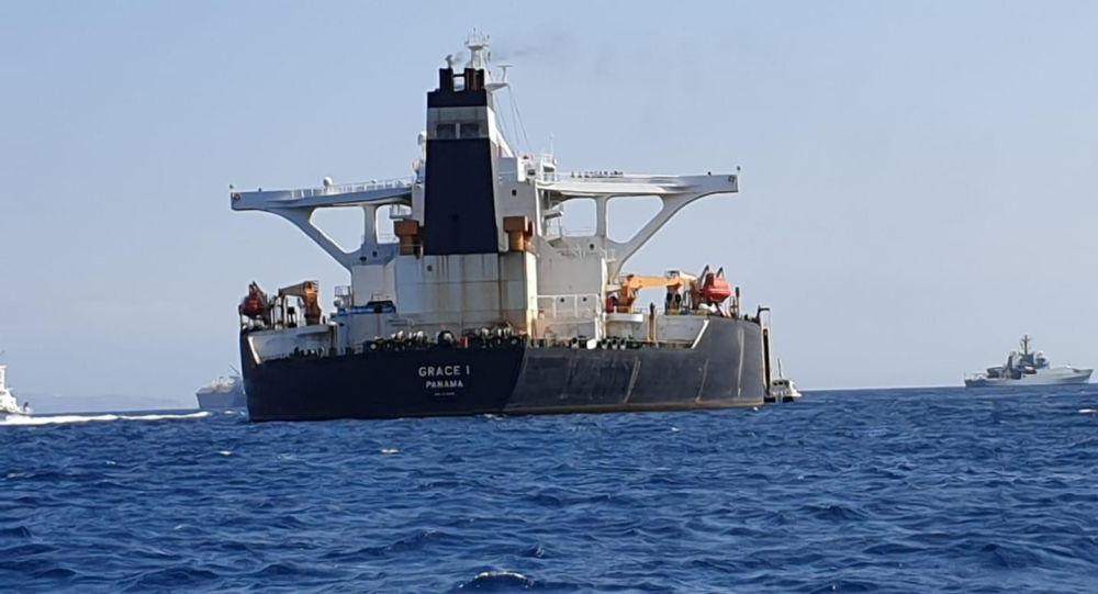 Petrolero iraní capturado en Gibraltar contenía 2.1 millones de barriles