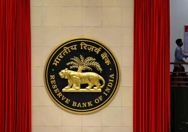 El logo del Banco de la Reserva de la India (imagen referencial)