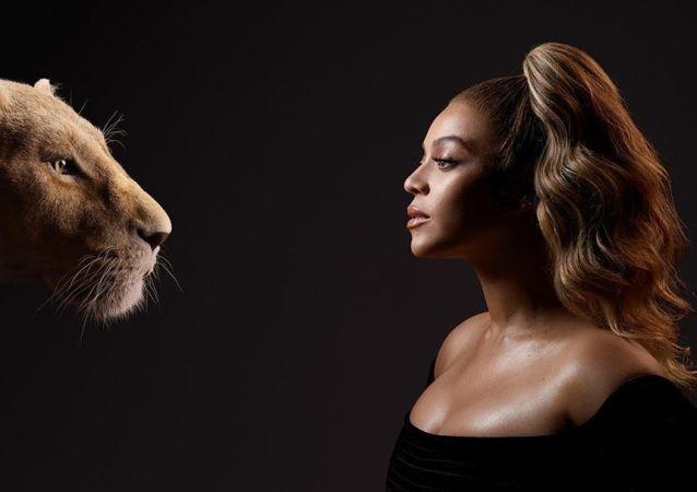 Beyoncé y Nala, personaje de la película 'El Rey León'
