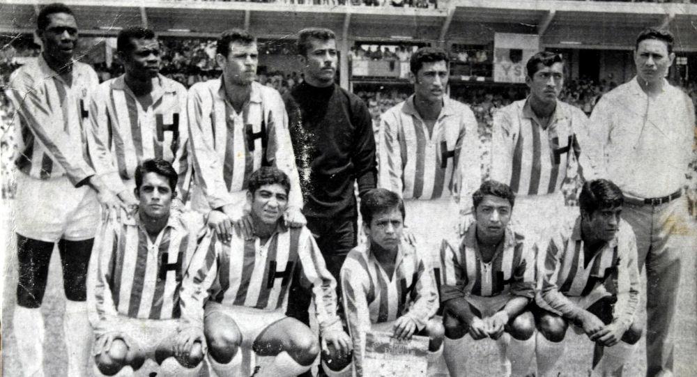Selección nacional de Honduras en 1969
