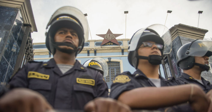 Los policías de Perú