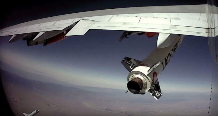 Lanzamiento del cohete LauncherOne de Virgin Orbit