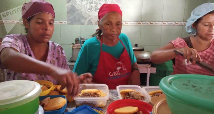 Casa de Alimentación en Caracas, Venezuela