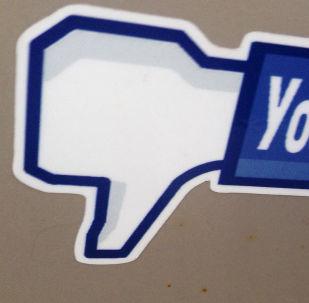 No me gusta, Facebook