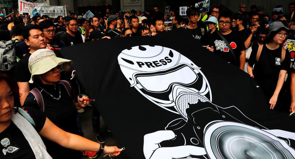 Las protestas de los periodistas en Hong Kong