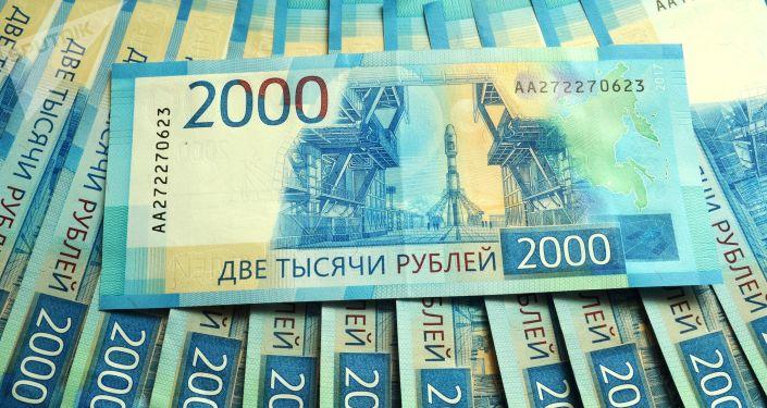 Los billetes de 2.000 rublos