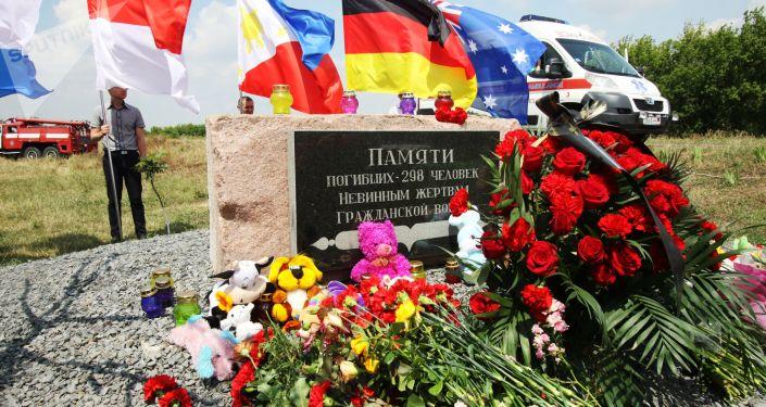 en memoria de las víctimas del MH17