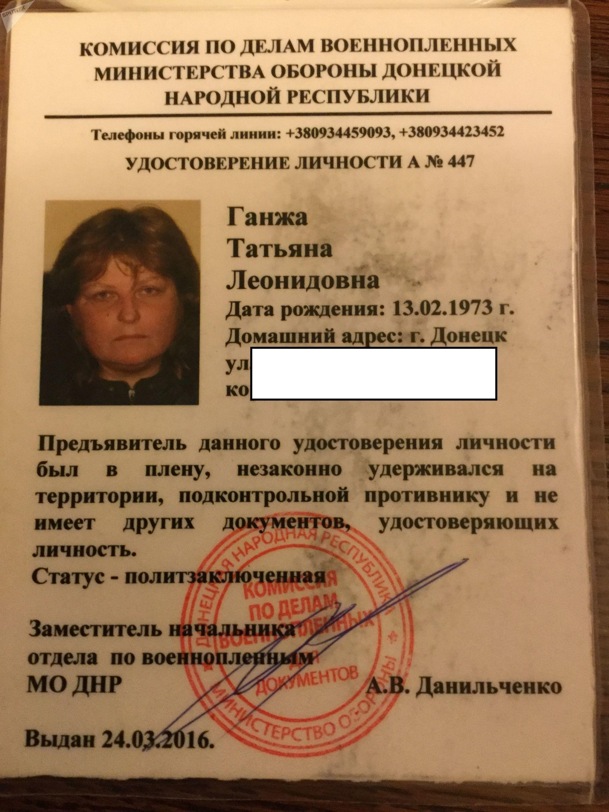 Ficha de identidad de Tatiana Ganzha, sobreviviente de una cárcel ucraniana clandestina en el aeropuerto ucraniano de Mariúpol