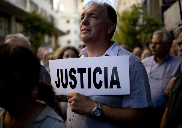 Una manifestación por el atentado a la AMIA