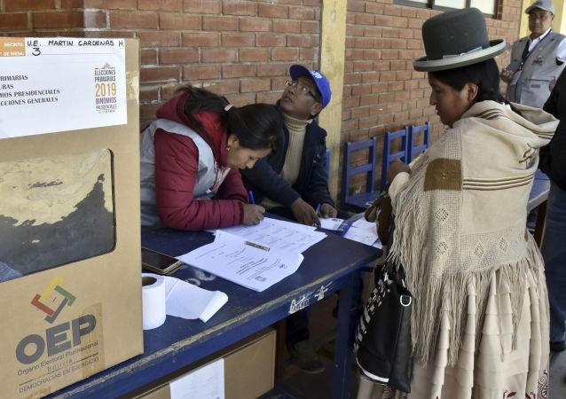 Elecciones en Bolivia (archivo)