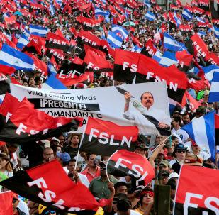 Simpatizantes del Frente Sandinista de Liberación Nacional (FSLN)