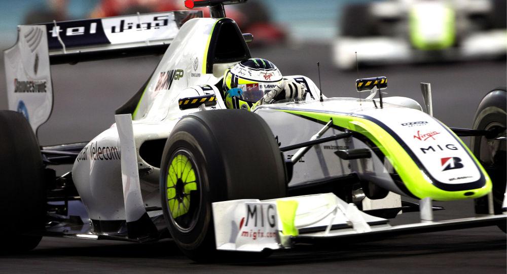 Bólido de Fórmula 1 (archivo)