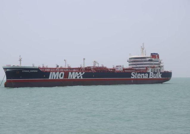 El buque petrolero Stena Impero