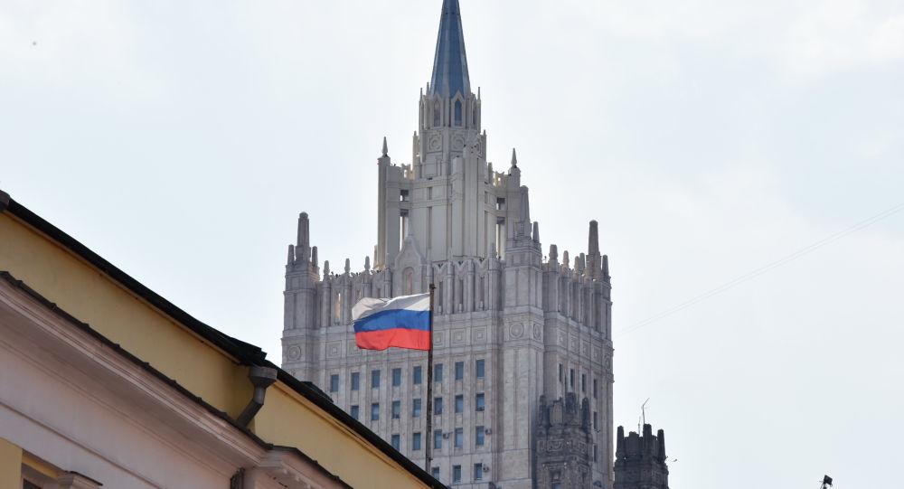 El Ministerio de Asuntos Exteriores ruso en Moscú