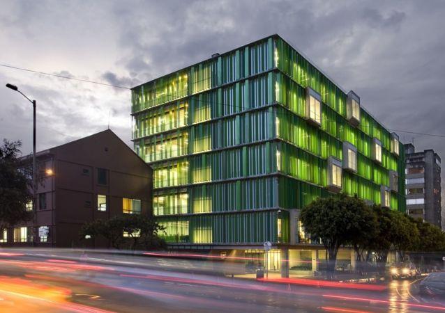 La Universidad EAN