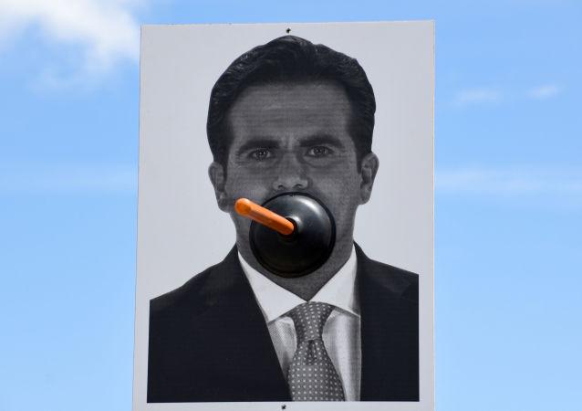 Una imagen de Ricardo Rosselló, gobernador de Puerto Rico