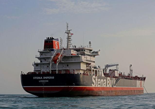 Buque petrolero Stena Impero
