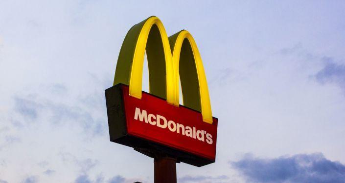 Un logo de McDonald's
