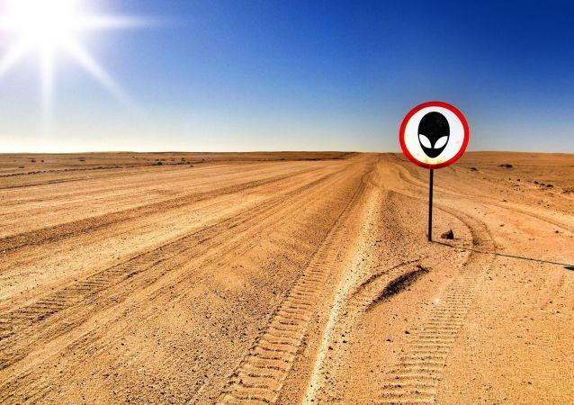Una señal de extraterrestre (imagen referencial)