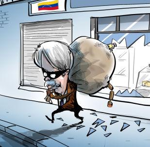 EEUU atenta contra el derecho a la alimentación de los venezolanos
