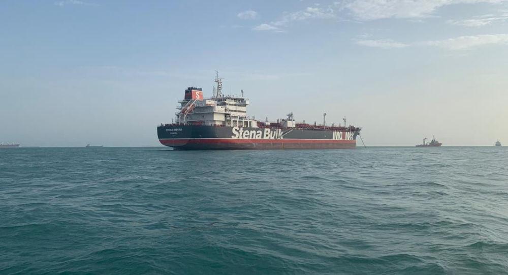 Reino Unido no hará intercambio de petroleros con Irán Internacional