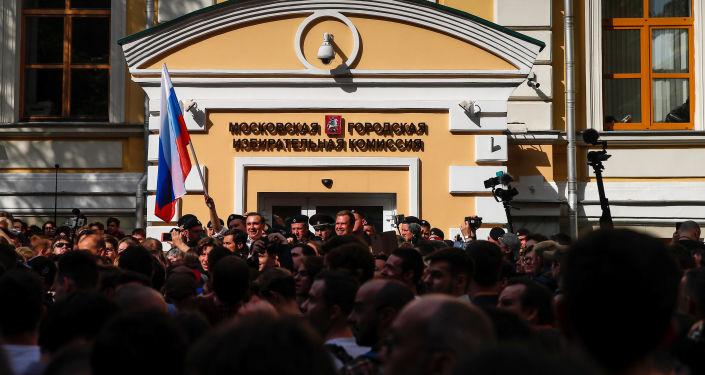 La protesta no autorizada en Moscú
