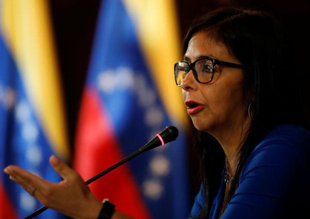 Delcy Rodríguez, vicepresidenta de Venezuela