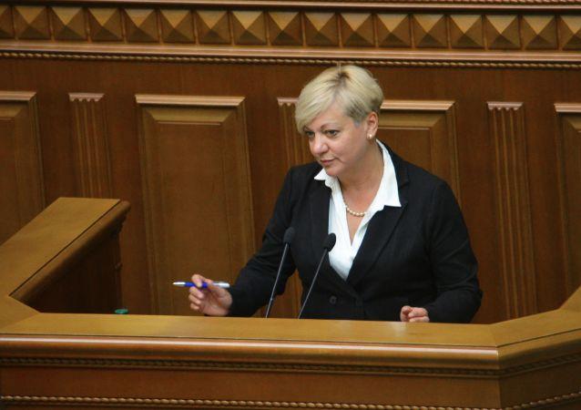 Valeria Gontareva, expresidenta del Banco Nacional de Ucrania