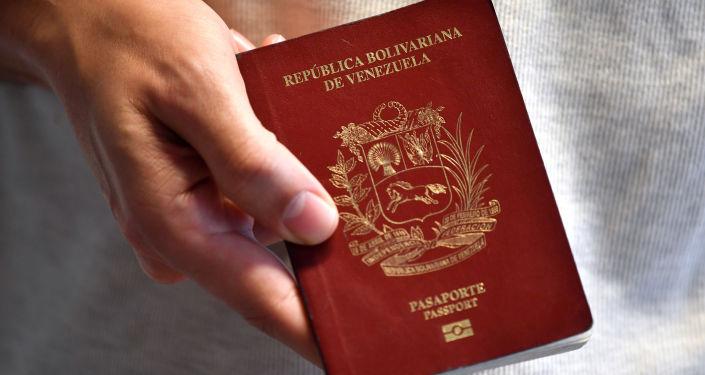 Un pasaporte venezolano (archivo)