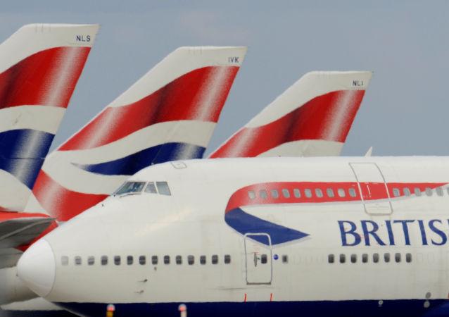 British Airways (BA) Boeing 747