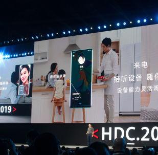 Huawei presenta su nuevo sistema operativo HarmonyOS