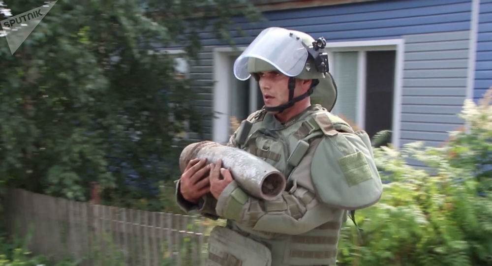 La situación en Áchinsk, Rusia