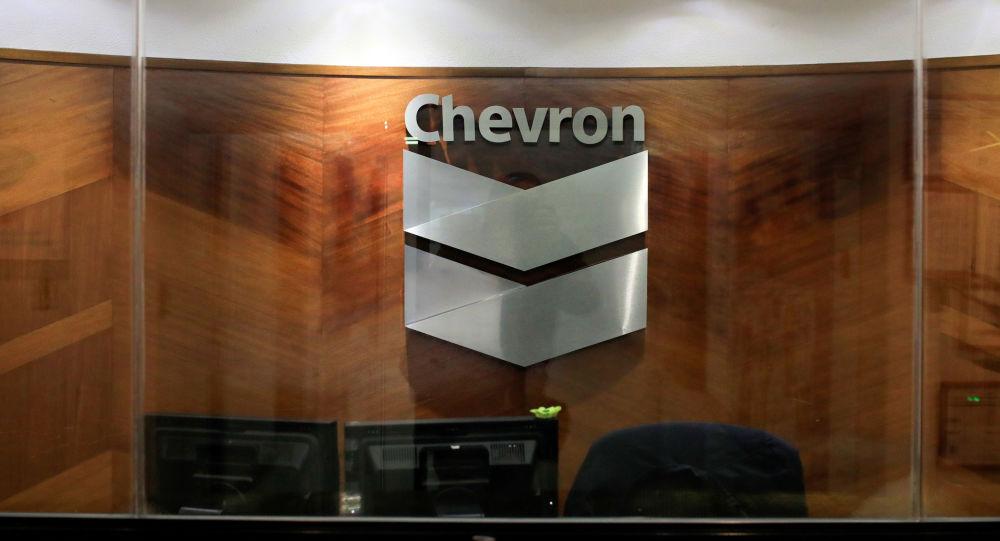 Oficinas de la petrolera estadounidense Chevron
