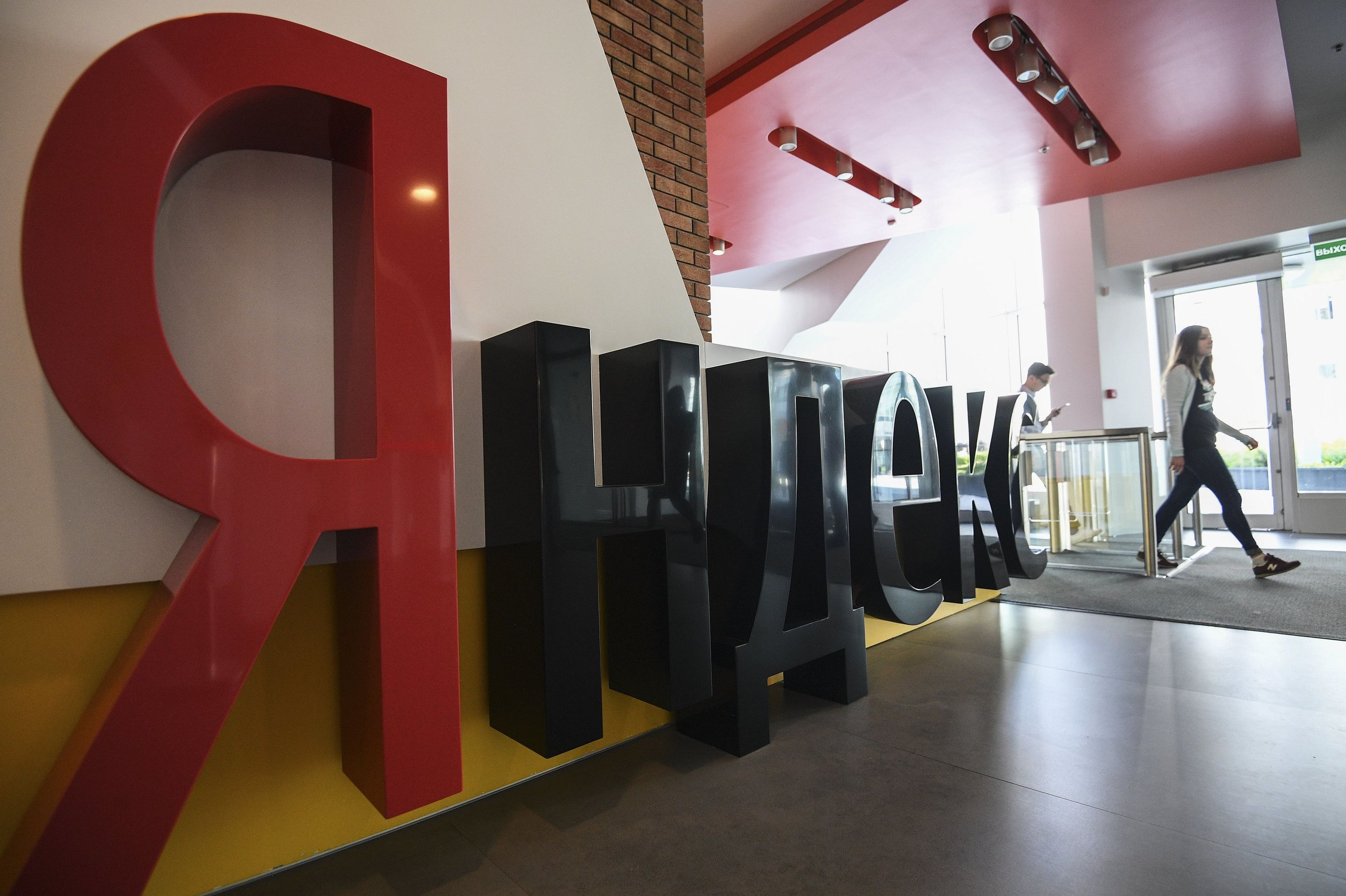 Logo de la compañía rusa Yandex