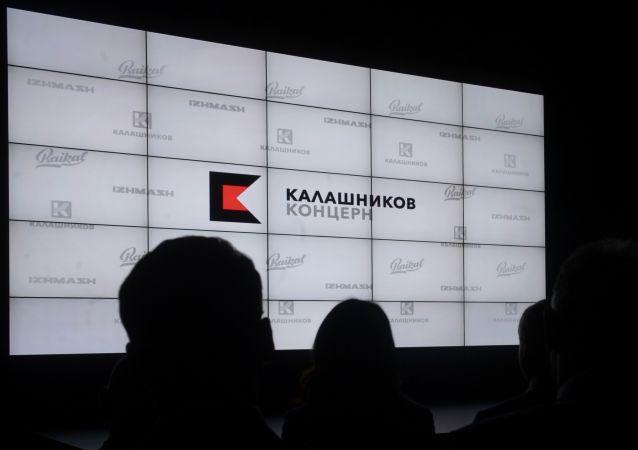 Logo de Kalashnikov en ruso