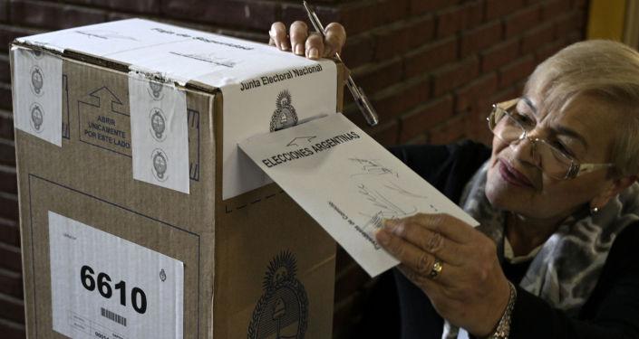 Elecciones Primarias, Abiertas, Simultáneas y Obligatorias en Argentina