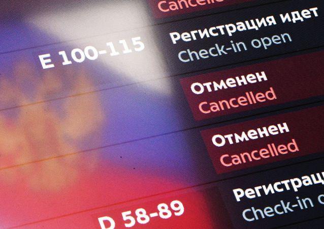 Vuelos suspendidos en el aeropuerto Sheremetievo