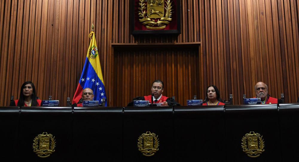 TSJ del régimen allana inmunidad parlamentaria a tres diputados de la AN