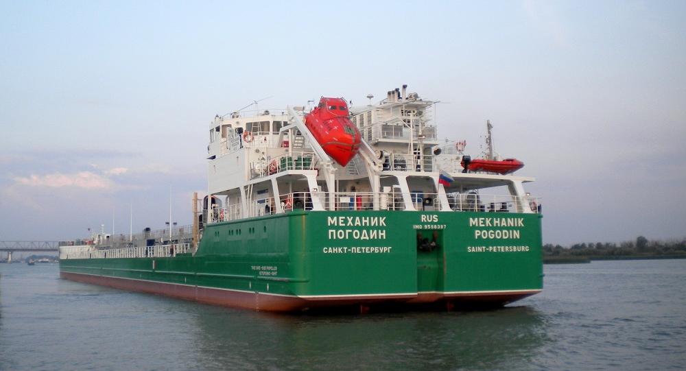 El petrolero Mekhanik Pogodin