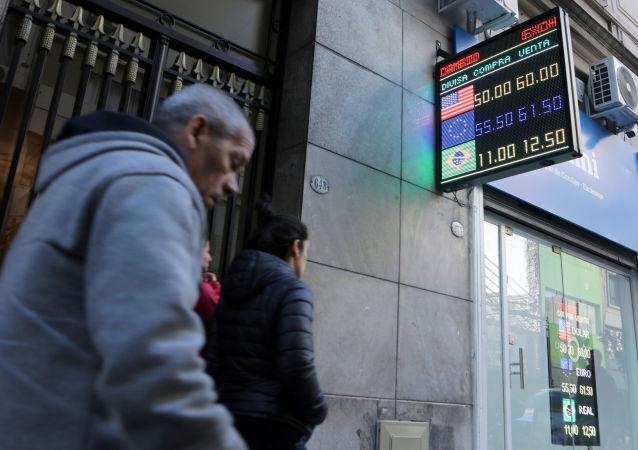 Tasa de cambio en Argentina el 12 de agosto