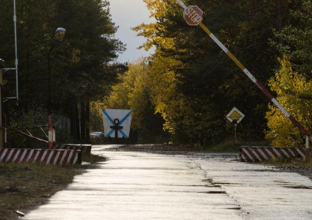 Polígono militar en Severodvinsk de la región rusa de Arjánguelsk