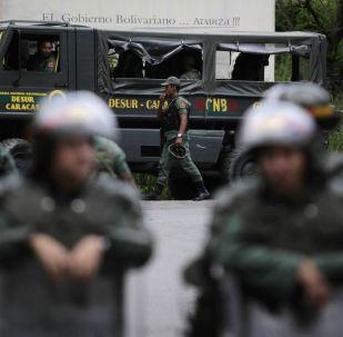 La Guardia Nacional Bolivariana de Venezuela (GNB)