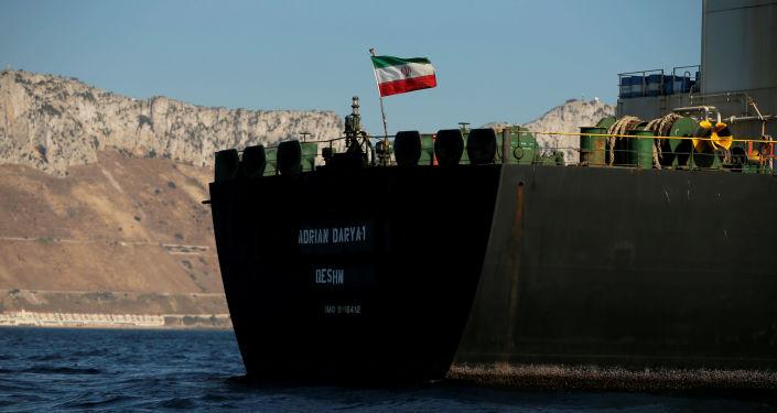 Petrolero iraní Adrian Darya, conocido antiguamente como Grace 1
