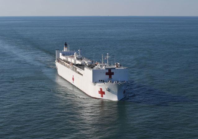 USNS Comfort, buque hospital estadounidense