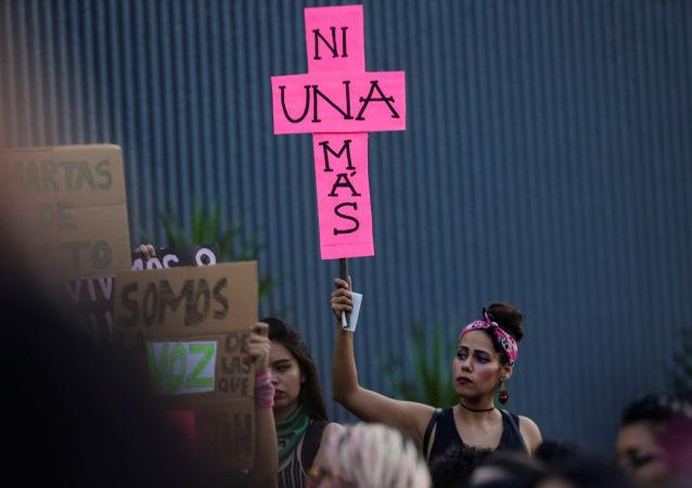Manifestación en México contra la violencia hacia las mujeres